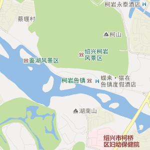 绍兴柯岩风景区附近酒店预订