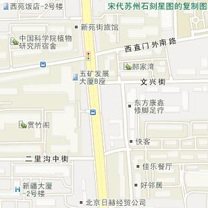 北京动物园住宿_北京动物园附近住宿预订
