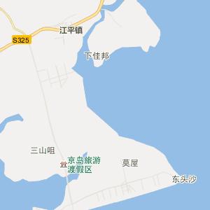 京族三岛住宿